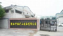 Shaanxi Zhongtuo Mine Equipment Co., Ltd