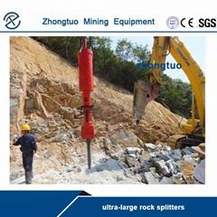 P90B Ultra Large Rock Splitter for