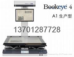 Bookeye4A2幅面書刊掃描儀
