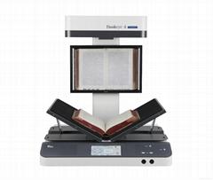 非接触式卷宗书刊扫描仪