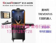 ScanRobot  全自動書刊掃描儀