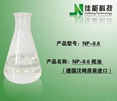 金属碱性清洗剂 NP-8.6枧油