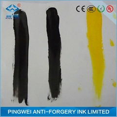yellow invisible ink for offset printing