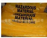 安徽杰苏瑞供应152 厘米x 91 厘米工业垃圾袋|防化垃圾袋 1
