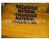 安徽杰甦瑞供應152 釐米x 91 釐米工業垃圾袋|防化垃圾袋