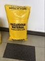 安徽杰苏瑞供应152 厘米x 91 厘米工业垃圾袋|防化垃圾袋 4