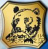2017年2月莫斯科国际狩猎及钓具展览会