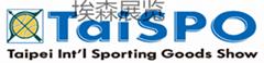 2017年3月台北运动用品展会TaiSPO