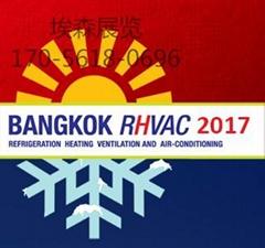 2017年9月泰國曼谷制冷空調供暖系統展
