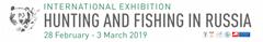 2019年2月莫斯科國際狩獵及釣具展覽會