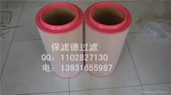 供应C26980保滤德滤清器滤芯