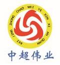 北京中超伟业信息安全技术有限公司