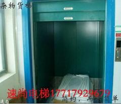 上海厂家生产传菜电梯