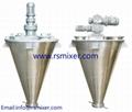 Double cone type mixer