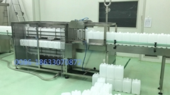 Washing machine for hemodialysis solution container
