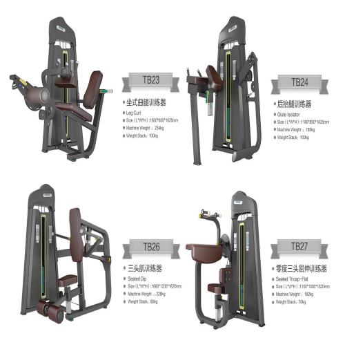 酒店健身器材商用健身房重商健身器材 3