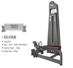 酒店健身器材商用健身房重商健身器材 5