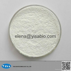 hyaluronic acid raw powder 9004-61-9