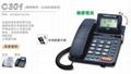 中诺C301话务员有绳电话机