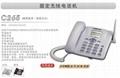 中诺C265移动联通插卡电话机 1