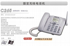 中诺C265移动联通插卡电话机