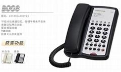 中诺B008酒店宾馆电话机