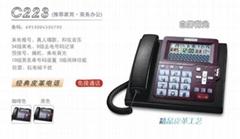 中諾C223經典皮革工藝固定電話機