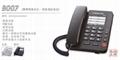 中诺B007无来电显示电话机