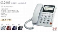中諾C228來電顯示雙接口家用辦公電話機