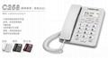 中诺C258来电显示有绳电话机
