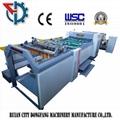 DFJ-1400/1700/1900E Rotary blade sheeting machine 2