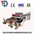 QFJ-1100/2800C automatic slitting and