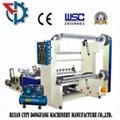 QFJ-1100/2800C automatic slitting and rewinding machine 2