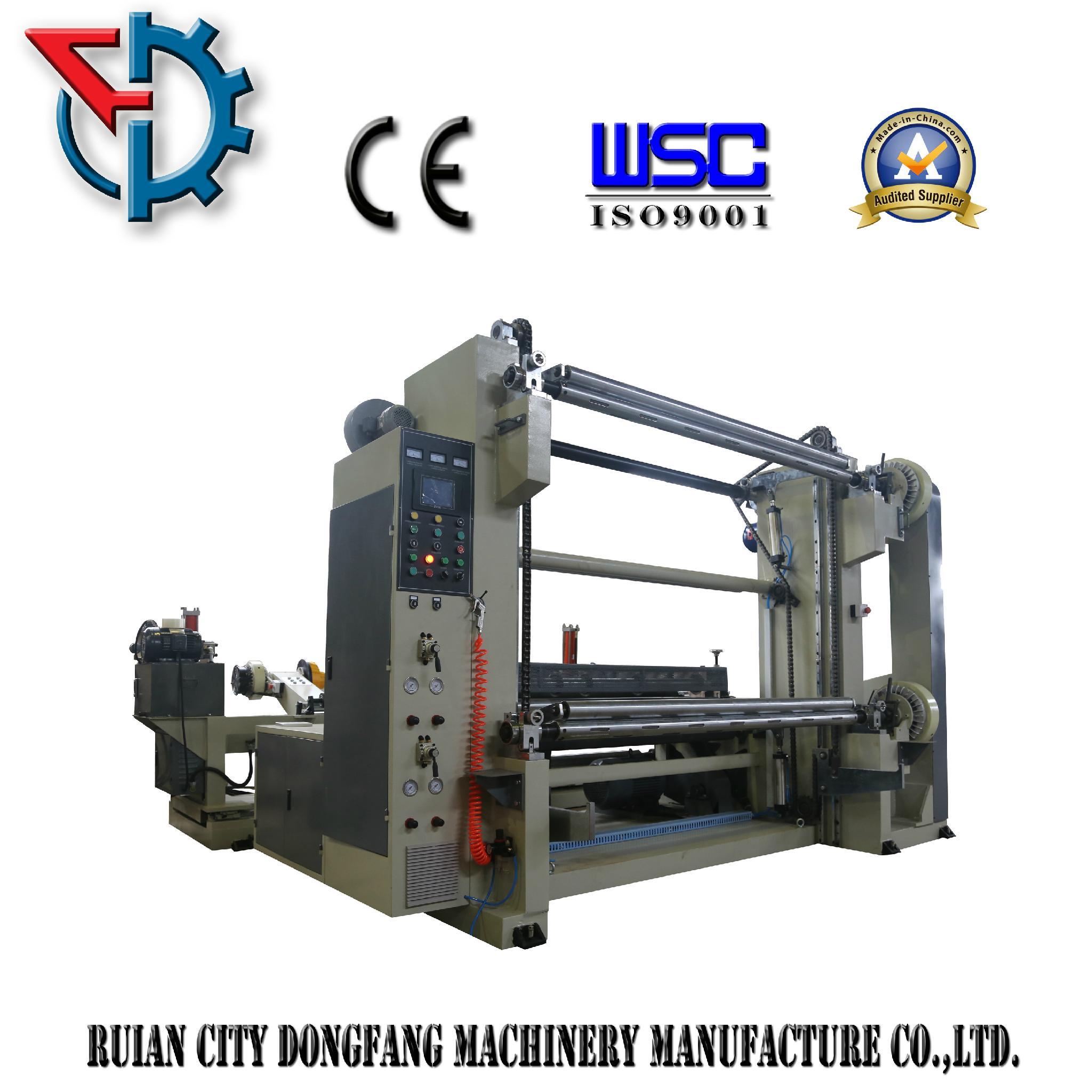 QFJ-1100/2800C automatic slitting and rewinding machine 3