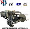 DFJ-1400/1700E Rotary Blade Sheeter with Single Unwinding Roll 2