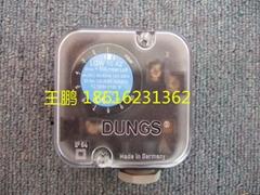 DUNGS冬斯總代理LGW3A2  LGW10A2燃氣壓力開關