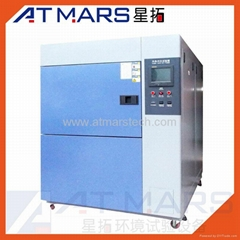 ATMARS Reliable Three Zones Thermal Shock Test Chamber for High Low Temperature
