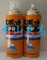 復合資材SPOT PP塑料成品表面修整劑SPOT 50 1