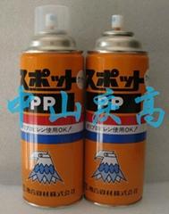 复合资材SPOT PP塑料成品