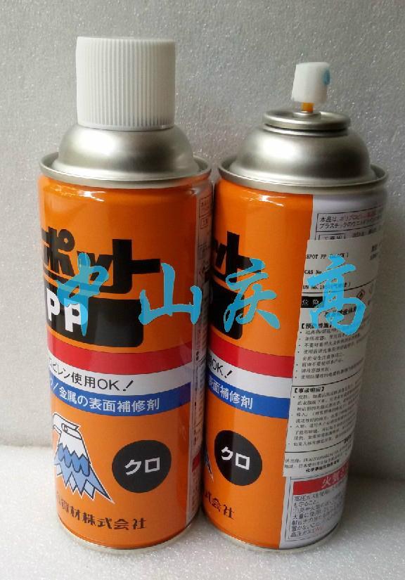 復合資材SPOT PP塑料成品表面修整劑SPOT 50 2