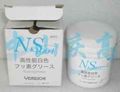 山一化學高溫潤滑脂NS1001