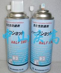 復合資材HALF SHOT氣化性防鏽劑