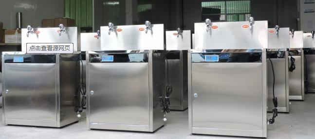 工厂节能饮水机商务节能饮水机学校直饮水机 2