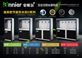 学校节能饮水机温开水饮水机系列幼儿园饮水机 3