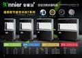 学校节能饮水机温开水饮水机系列幼儿园饮水机 5
