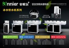 工厂节能饮水机商务节能饮水机学校直饮水机