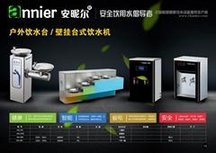 節能飲水機商務飲水機開水爐直飲水機