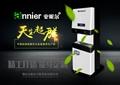 广东饮水机厂家直销节能饮水机开