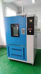JL-GDW高低温试验箱