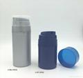 50ml 100ml 150ml airless pump bottle